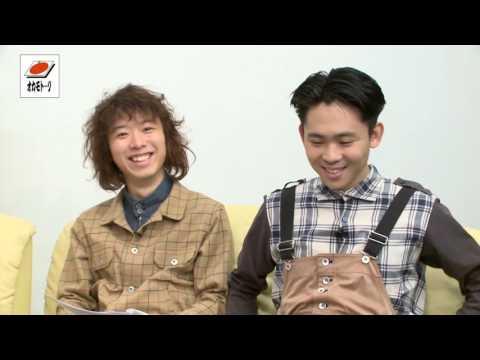 OKAMOTO'S 「新生オカモトーーーク!VoL.12」