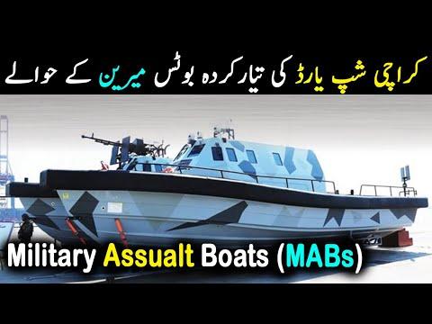 Pak Marine Boats 2020 | Pak Marine Received Two Boats from Karachi Shipyard | IDA