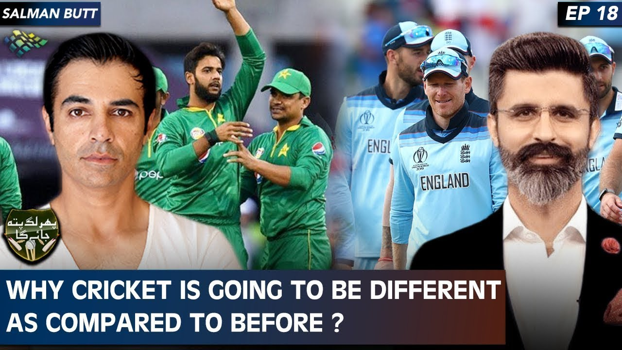 Why Cricket is going to be different as Compared to before this Time ? | Phir Lag Pata Jaye Ga | SB1