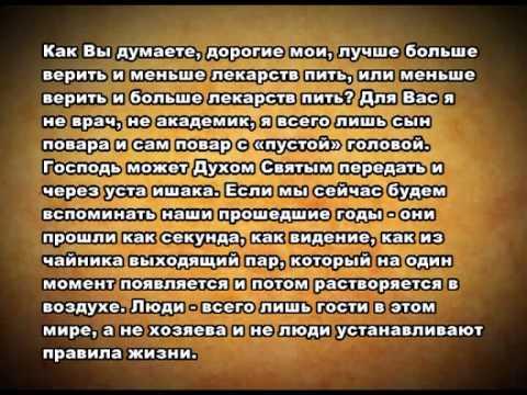 Рецепты и рекомендации Авакяна Г.С.