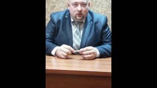 Взыскание алиментов в твёрдой денежной сумме(, 2016-07-16T17:44:47.000Z)