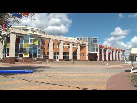 В Ракитном открыли кинотеатр