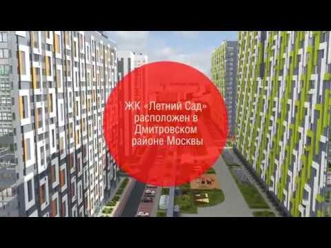 ЖК Римского-Корсакова 11 новостройка в Москве