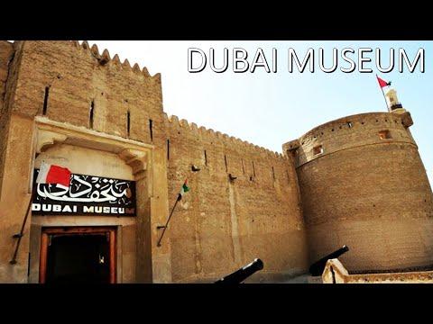 Dubai Museum – ଦୁବାଇ ମ୍ୟୁଜିୟମ୍  ରେ ଦେଖା ହୋଇଗଲେ ଆମ ଓଡ଼ିଆ ଲୋକ! ଏମିତି ତାଙ୍କର ଅନୁଭୂତି | Odia Vlogger