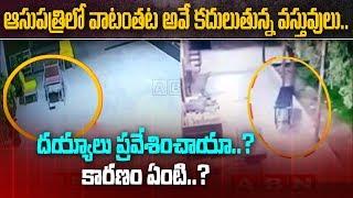 hospital viral video
