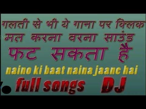 Dj Mix Tu Mera Hai Sanam||dost Ye Song Maine Khud Se Mix Kiya Hai Comment Me Batana Kaisa Mixing Hai
