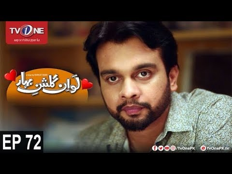 Love In Gulshan E Bihar - Episode 72 - TV One Drama - 6th November 2017