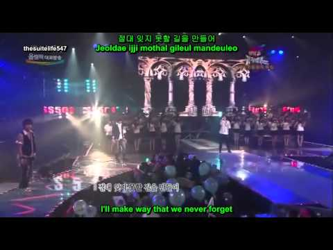 SS501 - Find (Hangul, Romanization, Eng Sub)