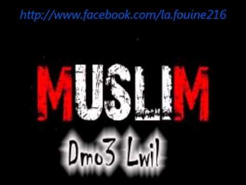 dmou3 lwil muslim