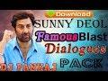 Download Sunny Deol Blast Dialogues Pack || Fadu Mix || Dj Mixing || Download Now