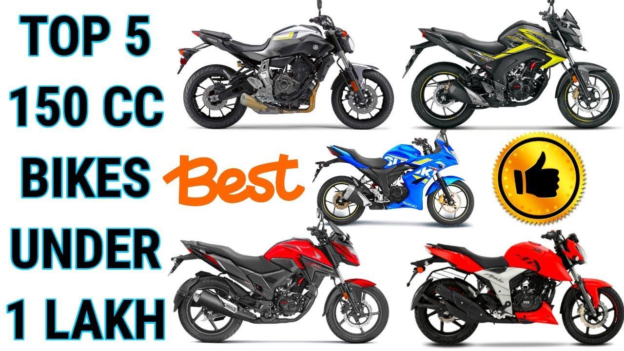 Top 5 Best Bikes Under 1 Lakh In India 2019 Best 150 Cc Bikes