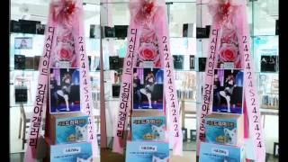 그룹 포미닛)4minute) 현아(HyunA) 생일축하 사료드리미화환-쌀화환 드리미 Dreame for 4m…