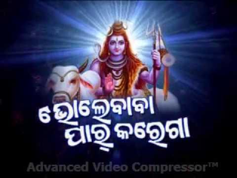 Odia Kawaria Bhajan Bhole Baba Par Karega