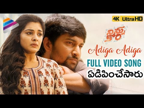 Adiga Adiga Full Video Song 4K | Ninnu Kori Telugu Movie | Nani | Nivetha Thomas | Aadhi Pinisetty