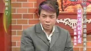 20050919康熙來了_楊丞琳裝可愛片段