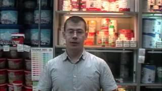 Емалі алкидні для бетонних підлог,НЦ,МА