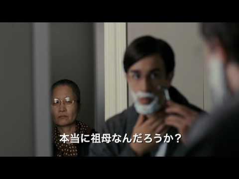 映画『トイレット』予告編