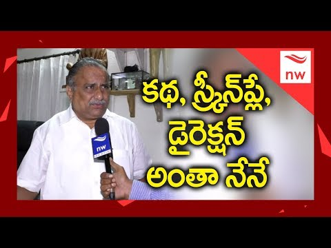 Kapu Leader Mudragada Padmanabham Face to Face Interview || Kapu Reservation || New Waves