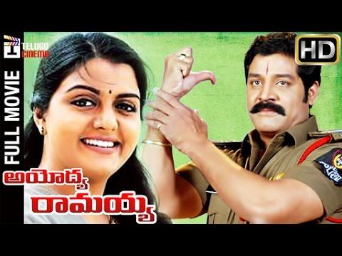 Ayodhya Ramayya Telugu Full Movie   Srihari   Bhanupriya   MS Narayana   Telugu Cinema