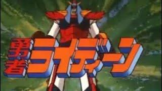 サンライズ ロボットアニメ