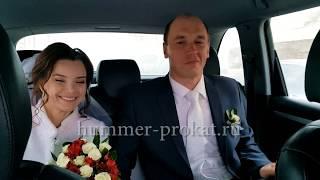 Отзыв про заказ авто на свадьбу в Хаммере