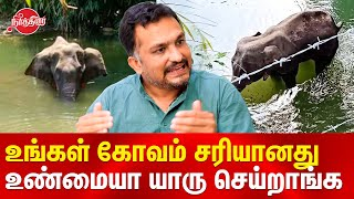 Piyush Manush latest speech about pregnant elephant | Eating pineapple with crackers