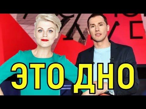 Сабина Пантус о новом ведущем и уходе с передачи