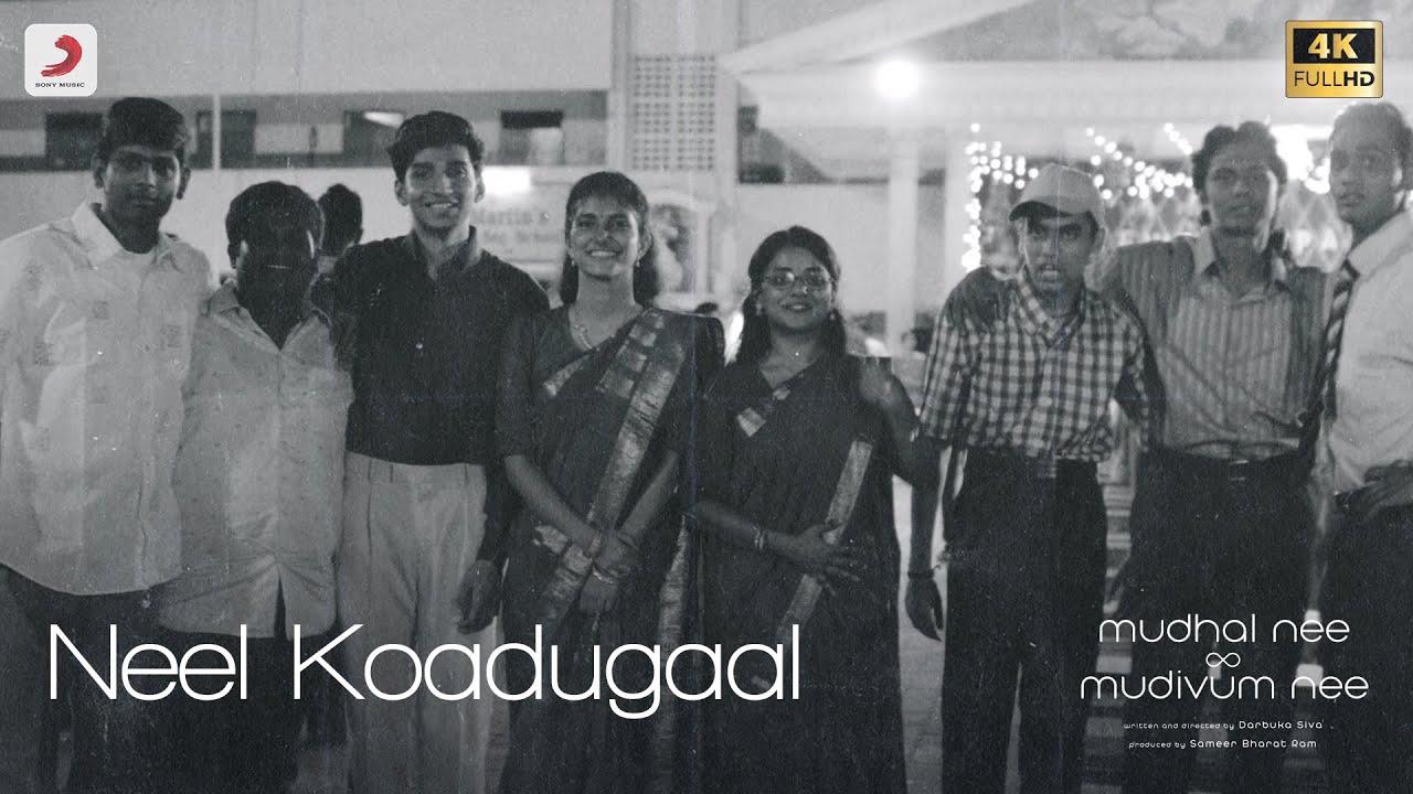 Neel Koadugaal | Mudhal Nee Mudivum Nee | Darbuka Siva | Bombay Jayashri, Dima El Sayed | Keerthi