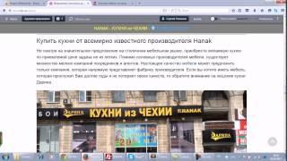 видео Микроразметка хлебных крошек schema.org для MODX Revolution