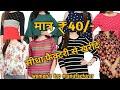 Girls Top  manufacturer, starting at 40/-Rs , Top factory in Gandhi nagar | VANSHMJ |
