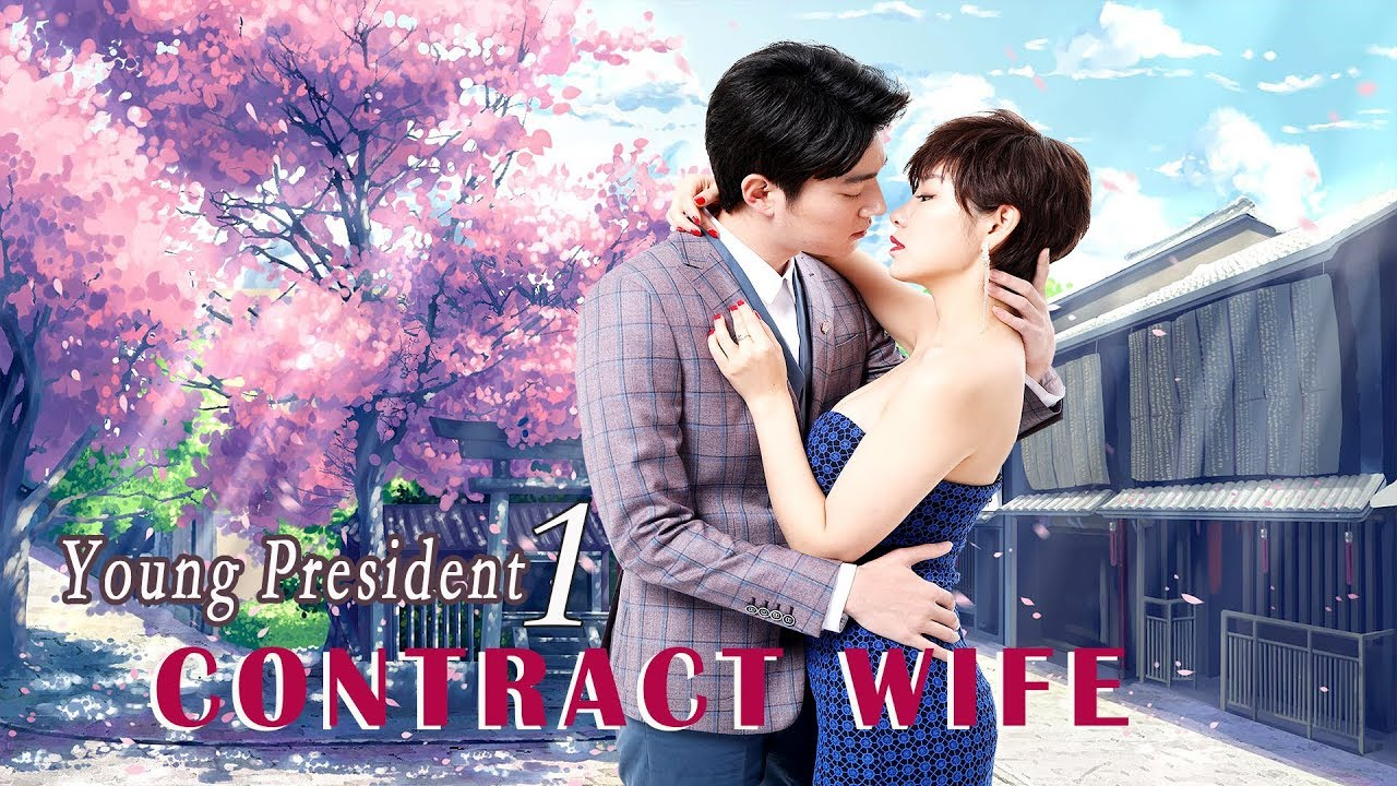 Download Movie Romance | Young President 1 Contract Wife | Love Story film, Full Movie HD