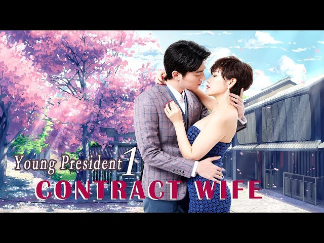 New Romance Movie 2019   Young President and His Contract Wife, Eng Sub   Full Movie 1080P