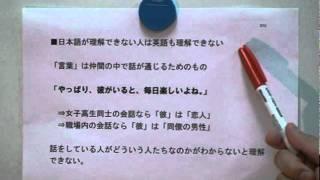 高卒認定 本当の勉強法と試験勉強 国語&英語─これならできる!高認合格超...