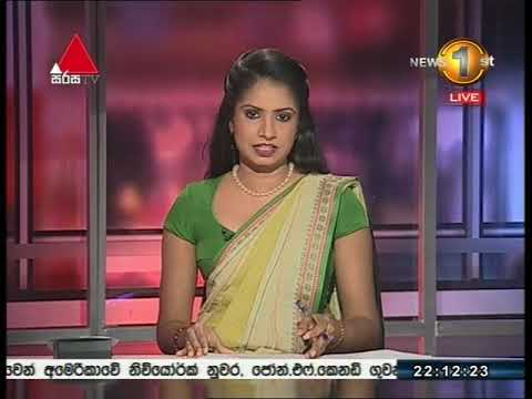 News 1st: Prime Time Sinhala News - 10 PM | (08-01-2018)