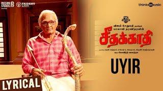 Gambar cover Seethakaathi | Uyir Song Lyrical Video | Vijay Sethupathi | Balaji Tharaneetharan | Govind Vasantha