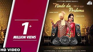Nindo Da Prahona - Karma Topper & Gurlez Akhtar -  White Hill Music