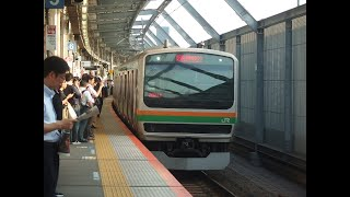 湘南新宿ライン E231系近郊タイプ 快速平塚行き 側面展望 武蔵小杉~茅ヶ崎