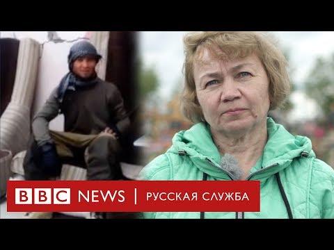 Наемники «ЧВК Вагнера» воюют и гибнут по всему миру. Почему Россия это скрывает?