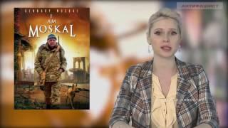 Последний день Украины  Кто погубил незалежну  Новости новостей