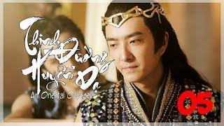 Thịnh Đường Huyễn Dạ - Tập 5| Ngô Thiến, Trịnh Nghiệp Thành| Phim Cổ Trang - Hành Động - Phiêu Lưu