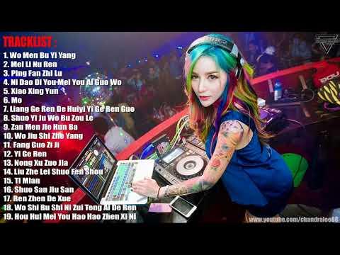 Dj Wo men Bu Yi Yang Chinese Electro Remix 2018