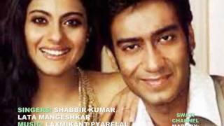 MERE SAATHI O JEEVAN SAATHI ( Singers, Shabbir Kumar & Lata Mangeshkar )