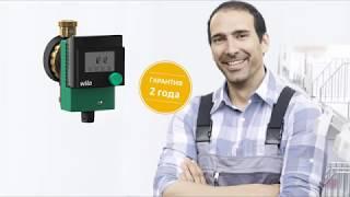 видео Насосы циркуляционные Wilo Star-Z