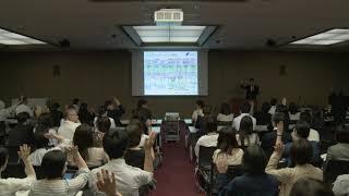 イントロダクション「図書館の強みを活かす次期JAIRO CloudとCiNii Research 」:コンテンツ・OSトラック