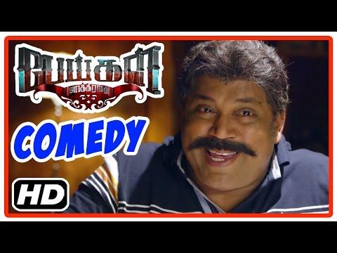 Peigal Jaakirathai Tamil Movie | Comedy scenes | Jeeva Rathnam | Eshanya Maheshwari | Thambi Ramaiah
