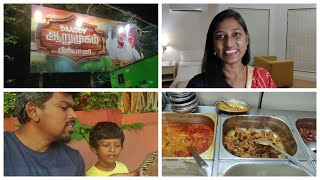 Visiting Daddy arumugam hotel at madurai/Tasting jigarthanda for the first time