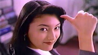 1995年ごろの花王のヘアスプレー ケープスーパーハードのCMです。