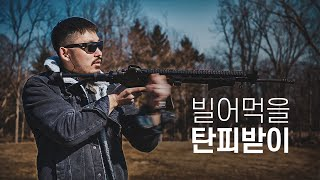 Why the Korean military can't train malfunction drills properly