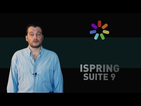 Программа для создания электронных курсов  — обзор конструктора курсов ISpring Suite 9
