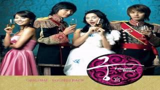 J & Howl - Perhaps Love (사랑인가요) Goong / Princess Hours OST